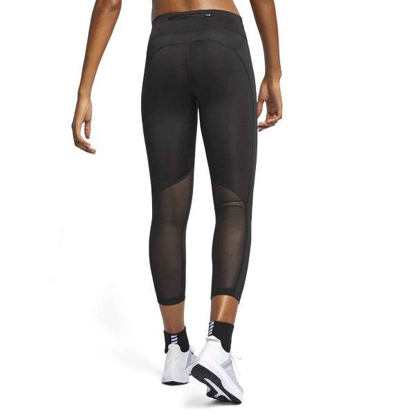 Nike Women's 7/8 Running Tight